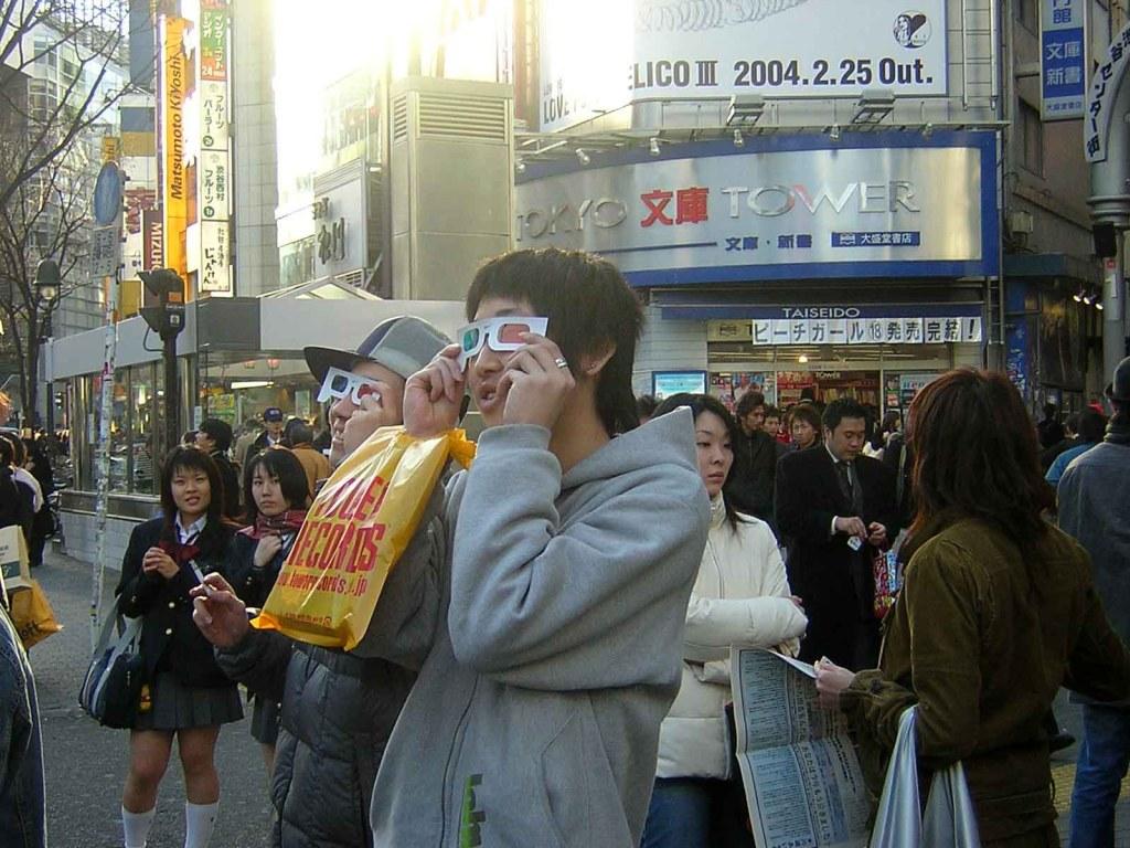 Shibuya Japão