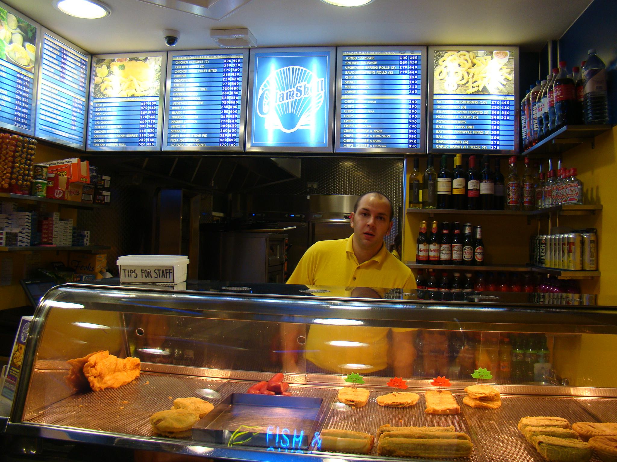 Royal Mile: Fish & Chips