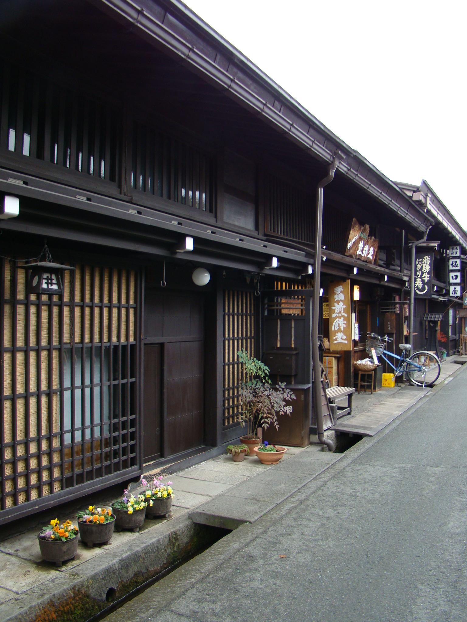 Takayama, Japão