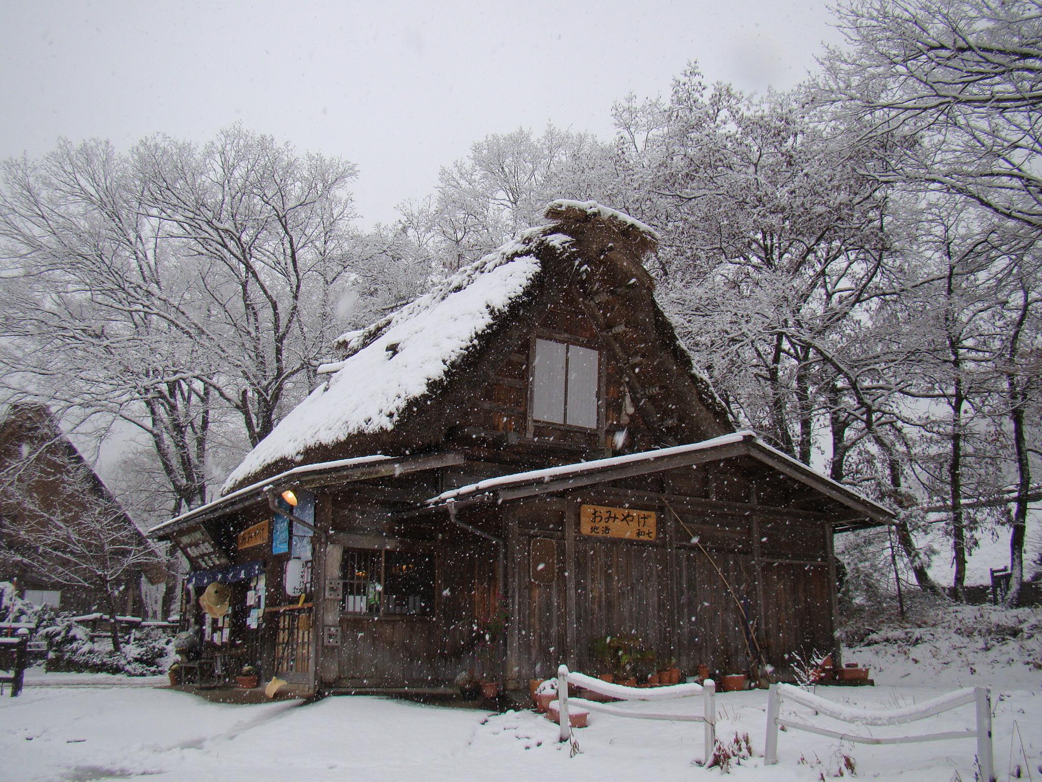 Shiragawa-go - Japão